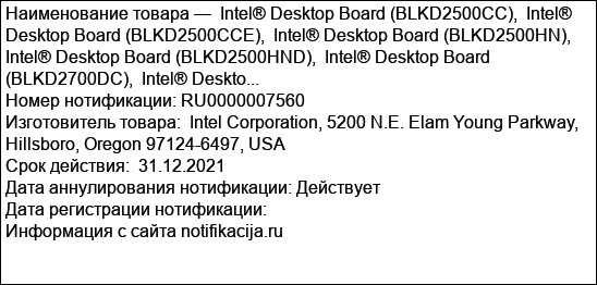 Intel® Desktop Board (BLKD2500CC),  Intel® Desktop Board (BLKD2500CCE),  Intel® Desktop Board (BLKD2500HN),  Intel® Desktop Board (BLKD2500HND),  Intel® Desktop Board (BLKD2700DC),  Intel® Deskto...