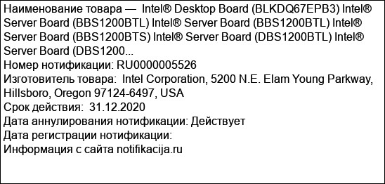 Intel® Desktop Board (BLKDQ67EPB3) Intel® Server Board (BBS1200BTL) Intel® Server Board (BBS1200BTL) Intel® Server Board (BBS1200BTS) Intel® Server Board (DBS1200BTL) Intel® Server Board (DBS1200...