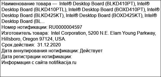 Intel® Desktop Board (BLKD410PT), Intel® Desktop Board (BLKD410PTL), Intel® Desktop Board (BOXD410PT), Intel® Desktop Board (BLKD425KT), Intel® Desktop Board (BOXD425KT), Intel® Desktop Board (BL...