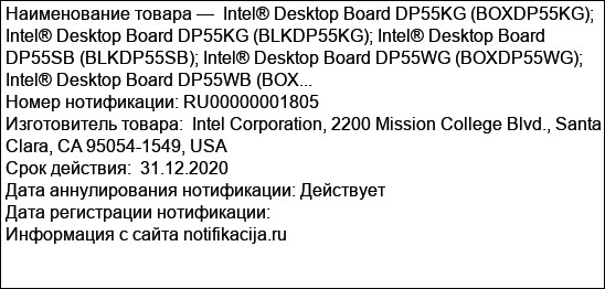 Intel® Desktop Board DP55KG (BOXDP55KG); Intel® Desktop Board DP55KG (BLKDP55KG); Intel® Desktop Board DP55SB (BLKDP55SB); Intel® Desktop Board DP55WG (BOXDP55WG); Intel® Desktop Board DP55WB (BOX...