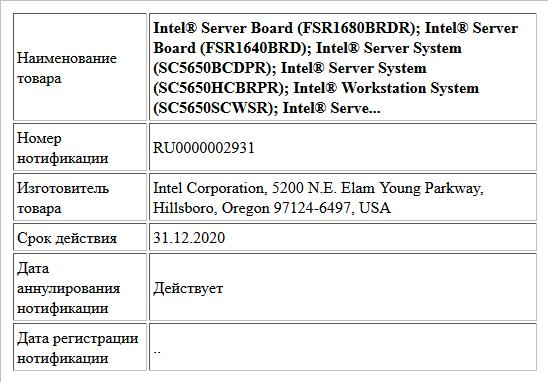 Intel® Server Board (FSR1680BRDR); Intel® Server Board (FSR1640BRD); Intel® Server System (SC5650BCDPR); Intel® Server System (SC5650HCBRPR); Intel® Workstation System (SC5650SCWSR); Intel® Serve...