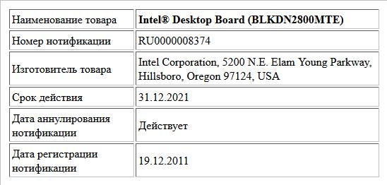 Intel® Desktop Board (BLKDN2800MTE)