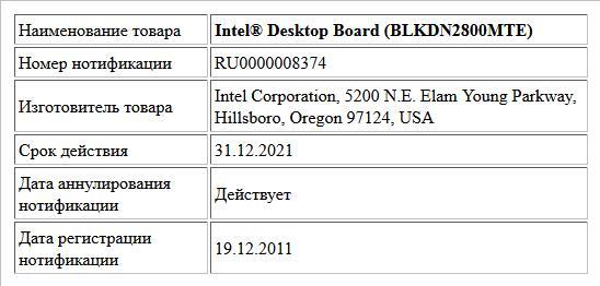 Intel® Desktop Board (BLKDN2800MTE)