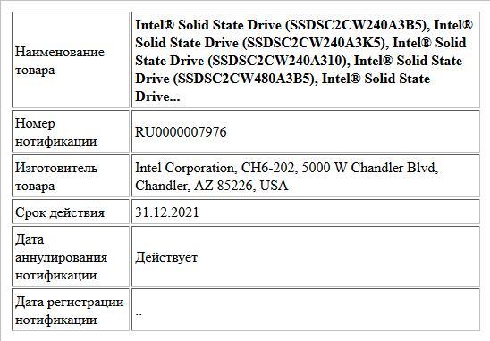 Intel® Solid State Drive (SSDSC2CW240A3B5), Intel® Solid State Drive (SSDSC2CW240A3K5), Intel® Solid State Drive (SSDSC2CW240A310), Intel® Solid State Drive (SSDSC2CW480A3B5), Intel® Solid State Drive...