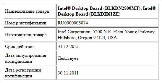 Intel® Desktop Board (BLKDN2800MT),  Intel® Desktop Board (BLKDH61ZE)