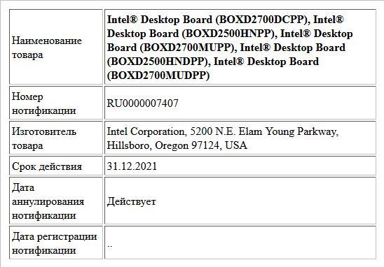 Intel® Desktop Board (BOXD2700DCPP),  Intel® Desktop Board (BOXD2500HNPP),  Intel® Desktop Board (BOXD2700MUPP),  Intel® Desktop Board (BOXD2500HNDPP),  Intel® Desktop Board (BOXD2700MUDPP)