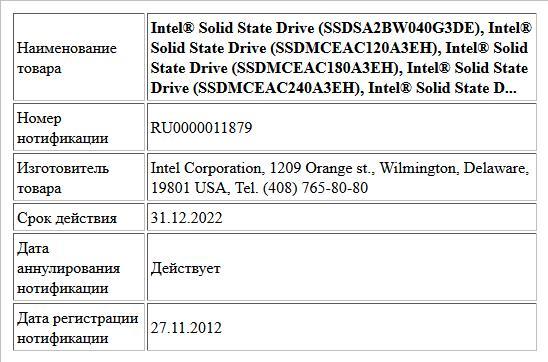 Intel® Solid State Drive (SSDSA2BW040G3DE),  Intel® Solid State Drive (SSDMCEAC120A3EH),  Intel® Solid State Drive (SSDMCEAC180A3EH),  Intel® Solid State Drive (SSDMCEAC240A3EH),  Intel® Solid State D...
