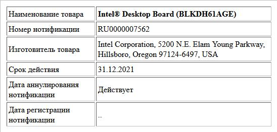 Intel® Desktop Board (BLKDH61AGE)