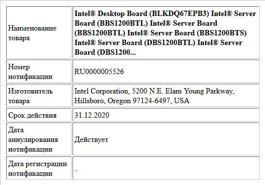 Intel® Desktop Board (BLKDQ67EPB3) Intel® Server Board (BBS1200BTL) Intel® Server Board (BBS1200BTL) Intel® Server Board (BBS1200BTS) Intel® Server Board (DBS1200BTL) Intel® Server Board (DBS1200...