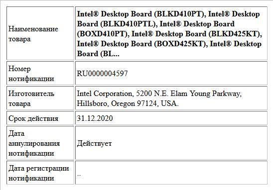 Intel® Desktop Board (BLKD410PT), Intel® Desktop Board (BLKD410PTL), Intel® Desktop Board (BOXD410PT), Intel® Desktop Board (BLKD425KT), Intel® Desktop Board (BOXD425KT), Intel® Desktop Board (BL...