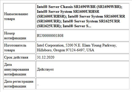 Intel® Server Chassis SR1690WBR (SR1690WBR); Intel® Server System SR1600URHSR (SR1600URHSR); Intel® Server System SR1600URR (SR1600URR); Intel® Server System SR1625URR (SR1625URR); Intel® Server S...