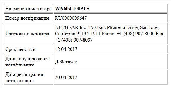 WN604-100PES